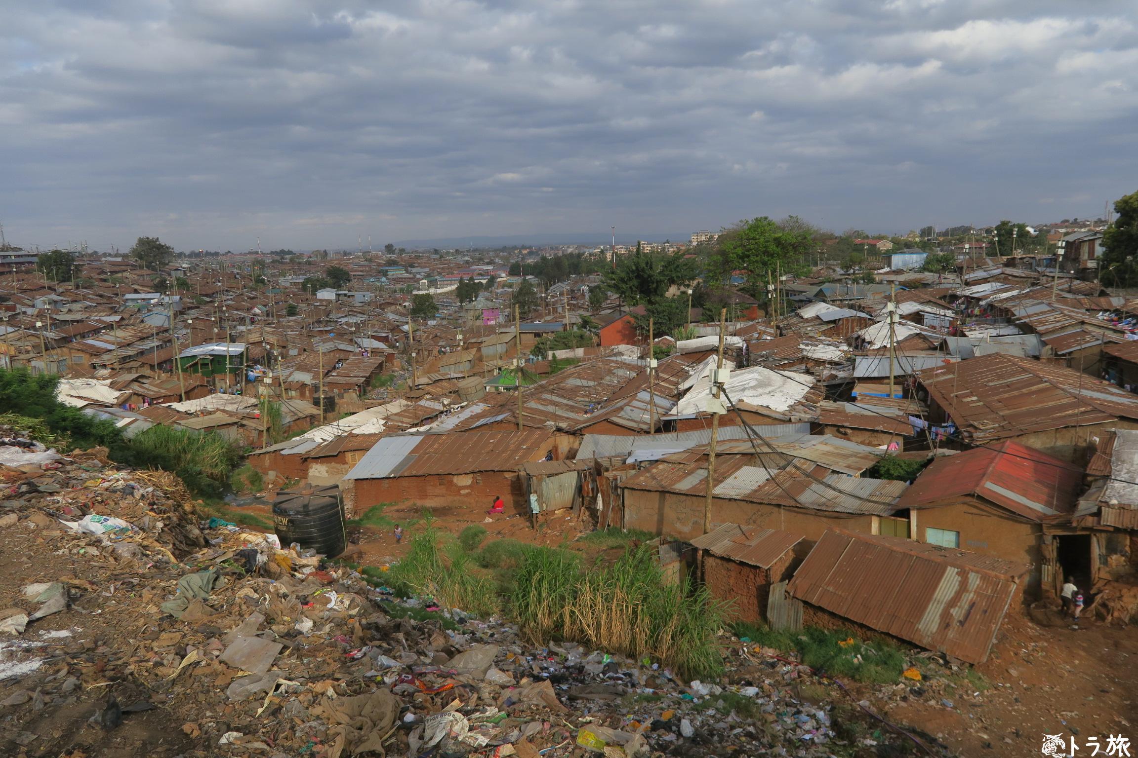【キベラスラム】アフリカ最大のスラム街で貧困を学ぶ