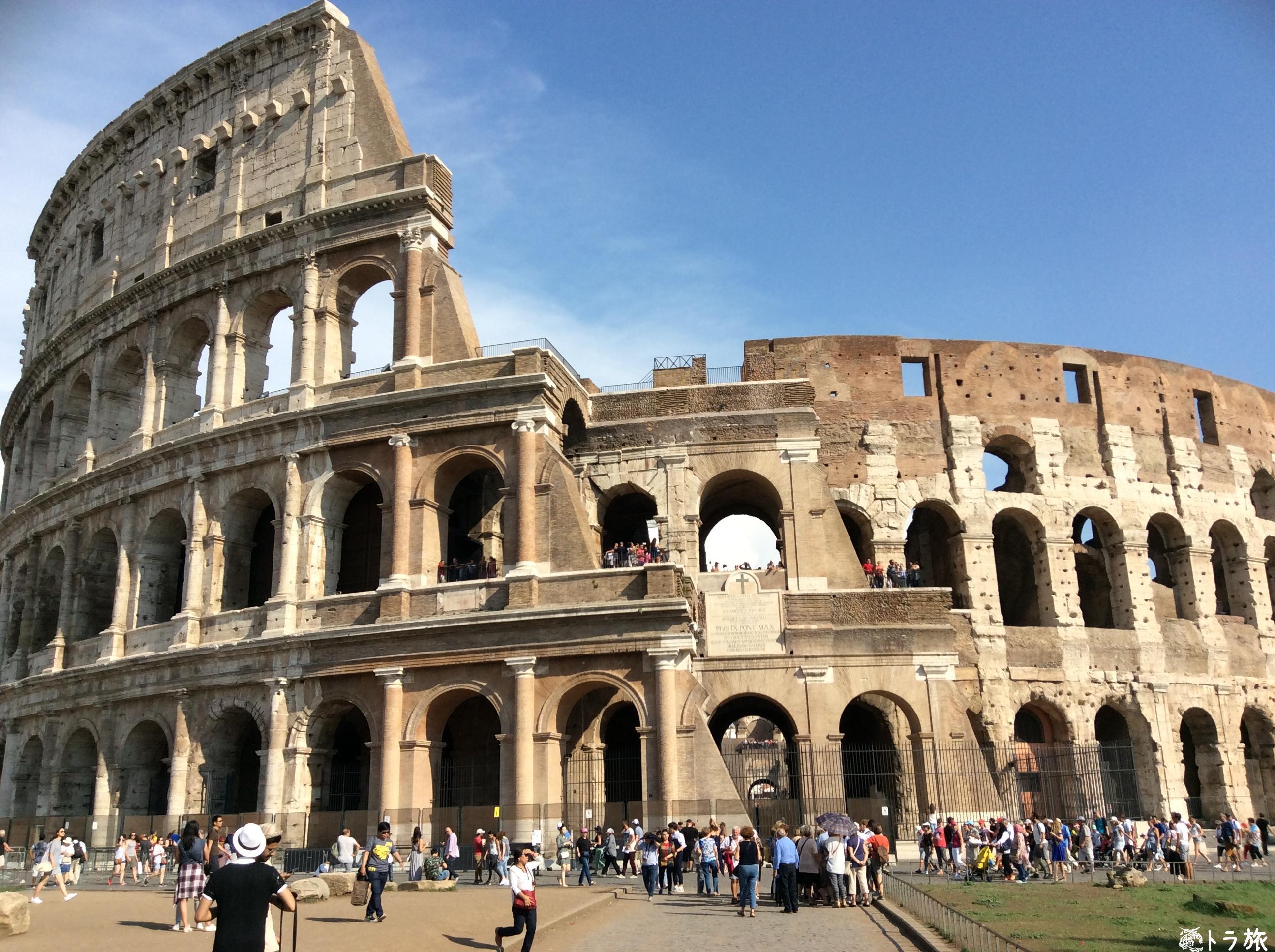 ローマは1日間でどこまで観光できるか?