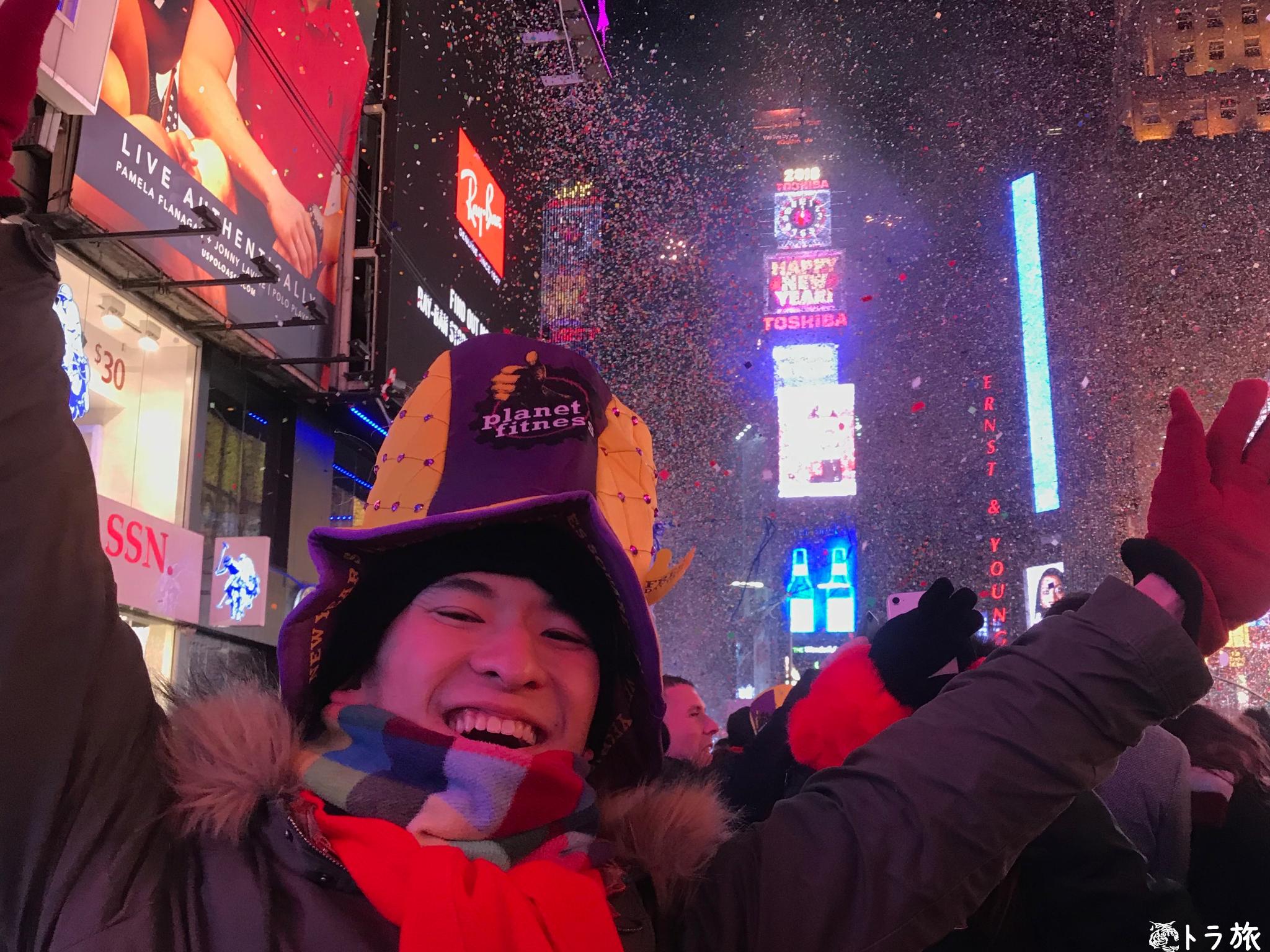 【ニューヨーク】世界で一番豪華で過酷なタイムズスクエアの年越し【アメリカ】