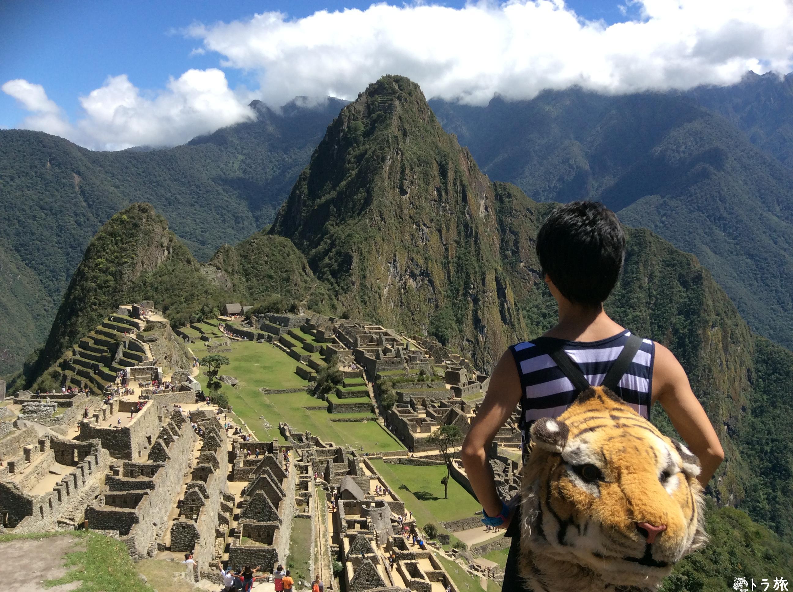 人生は旅だ!旅とは何なのかを世界一周しながら考える