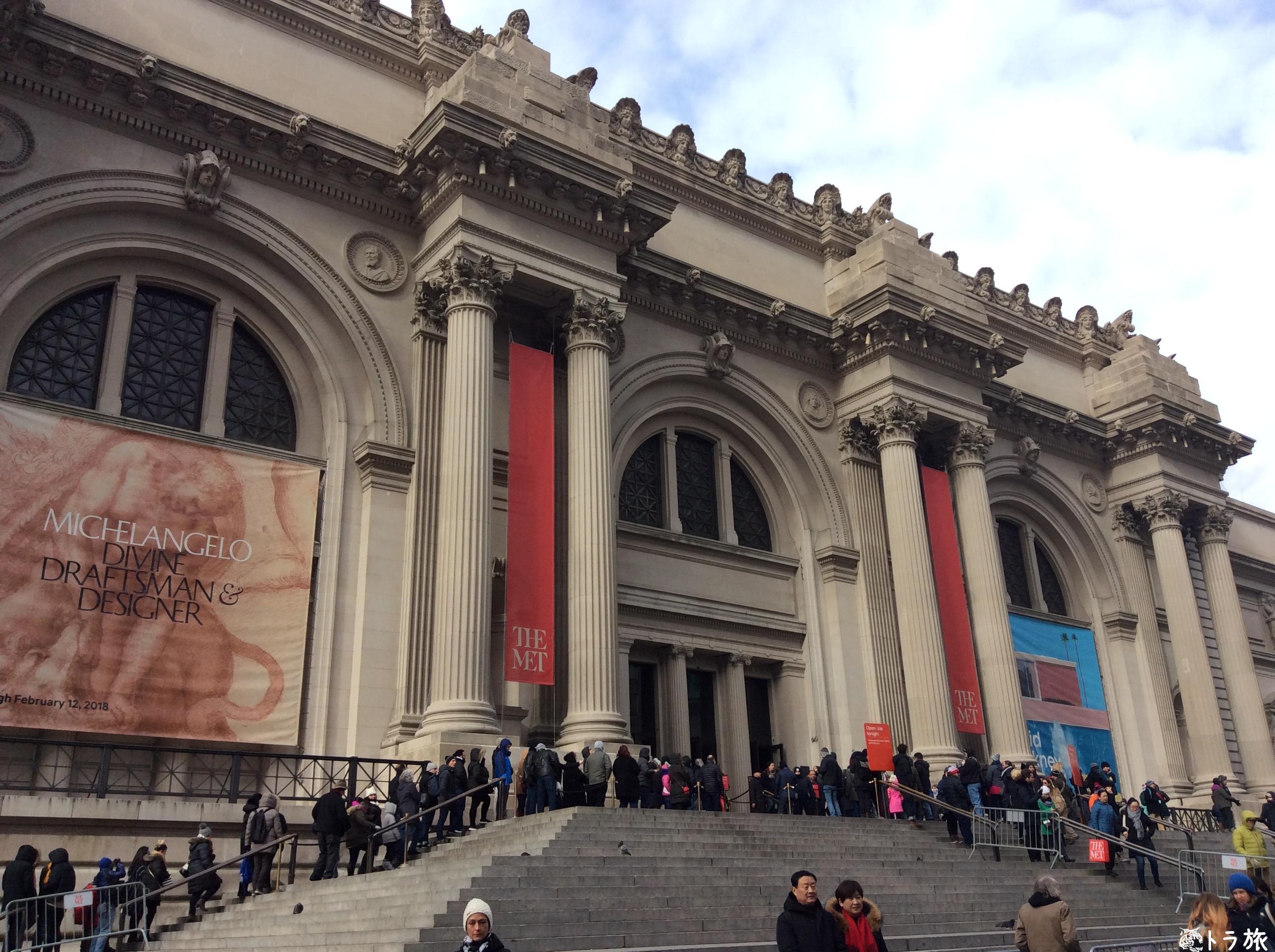 【美術館】1日でニューヨークの美術館を3つ巡りました