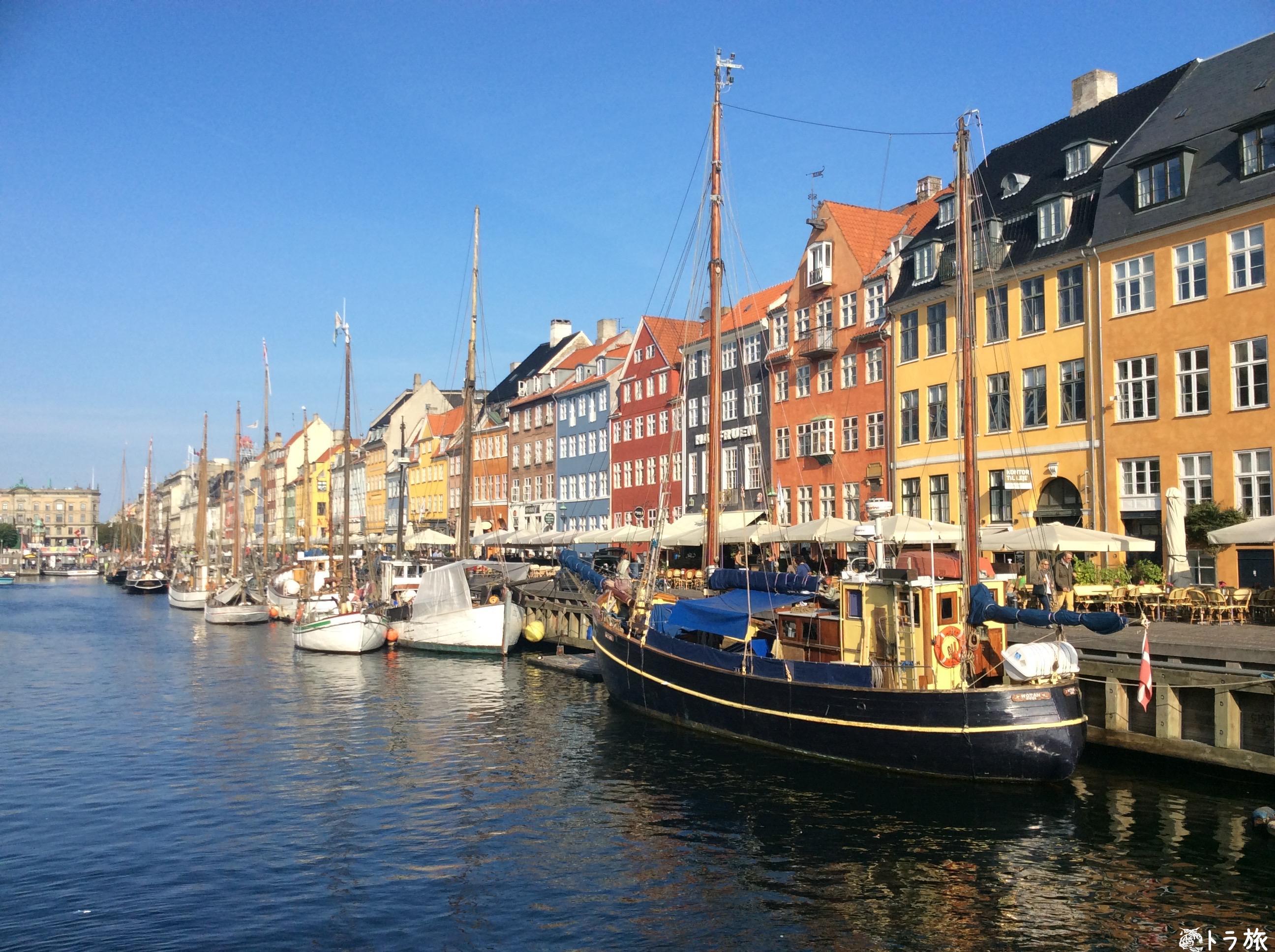 【コペンハーゲン】カラフルな港町ニューハウン【デンマーク】