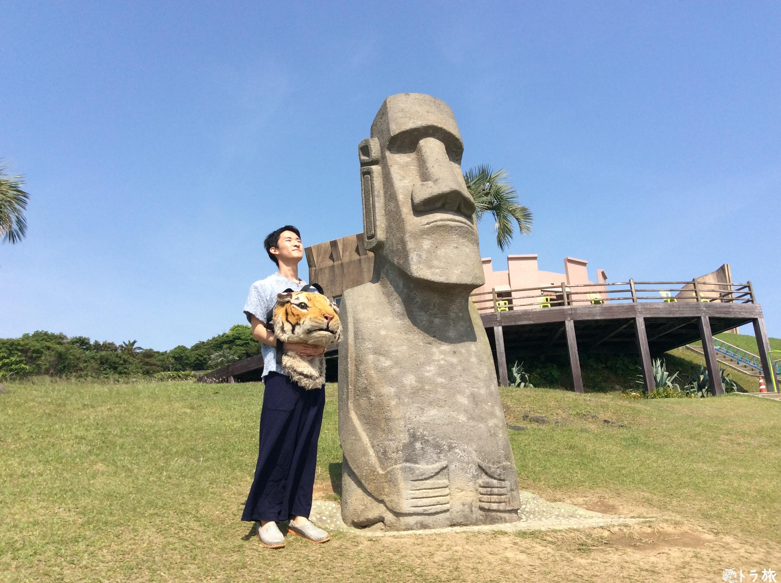 宮崎でモアイに会える⁉︎世界で唯一モアイの復元が認められたサンメッセ日南