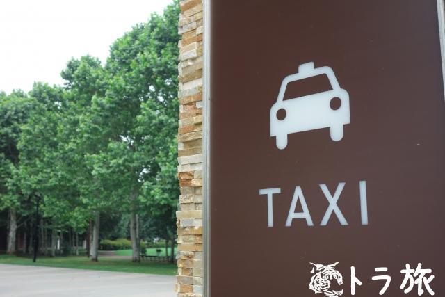海外のタクシーでトラブルに巻き込まれないための5つの注意点