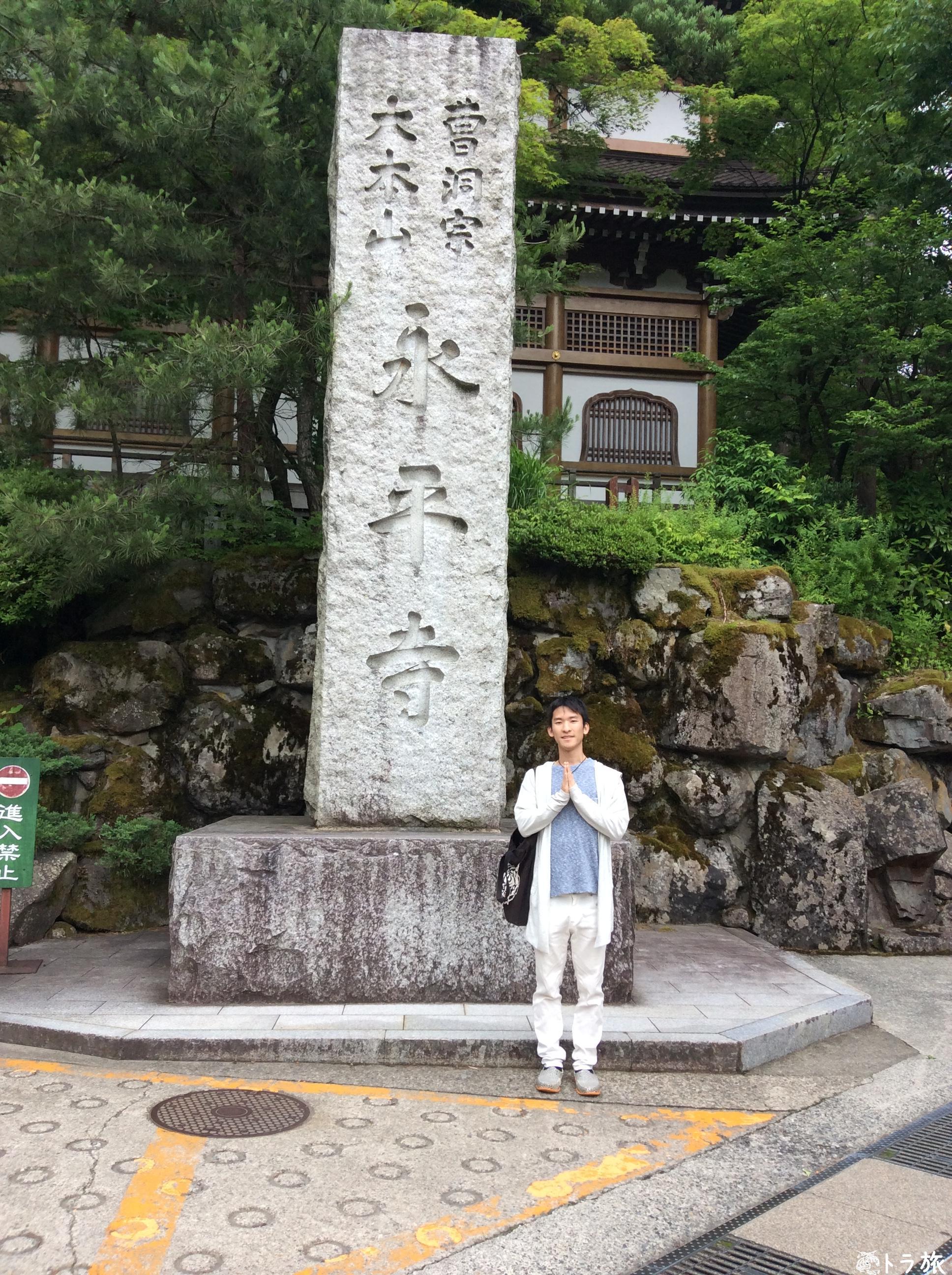 行く価値があるのか?禅の最高峰、永平寺に訪れる