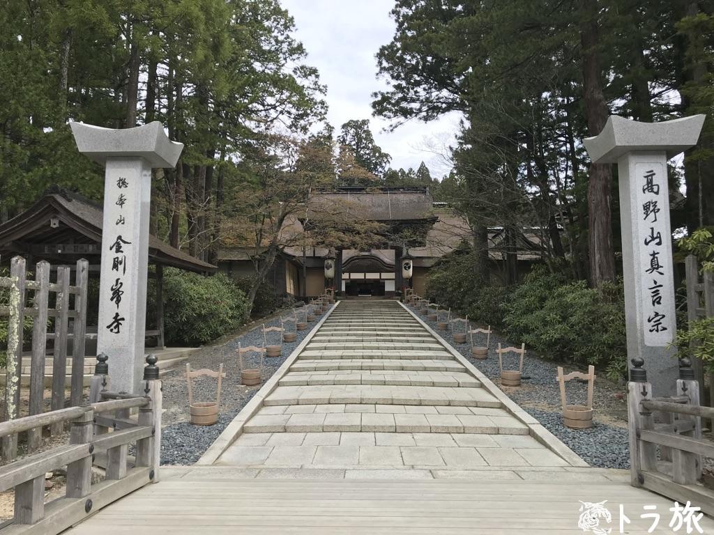 日本の真言密教の歴史を伝える金剛峯寺【奈良観光】