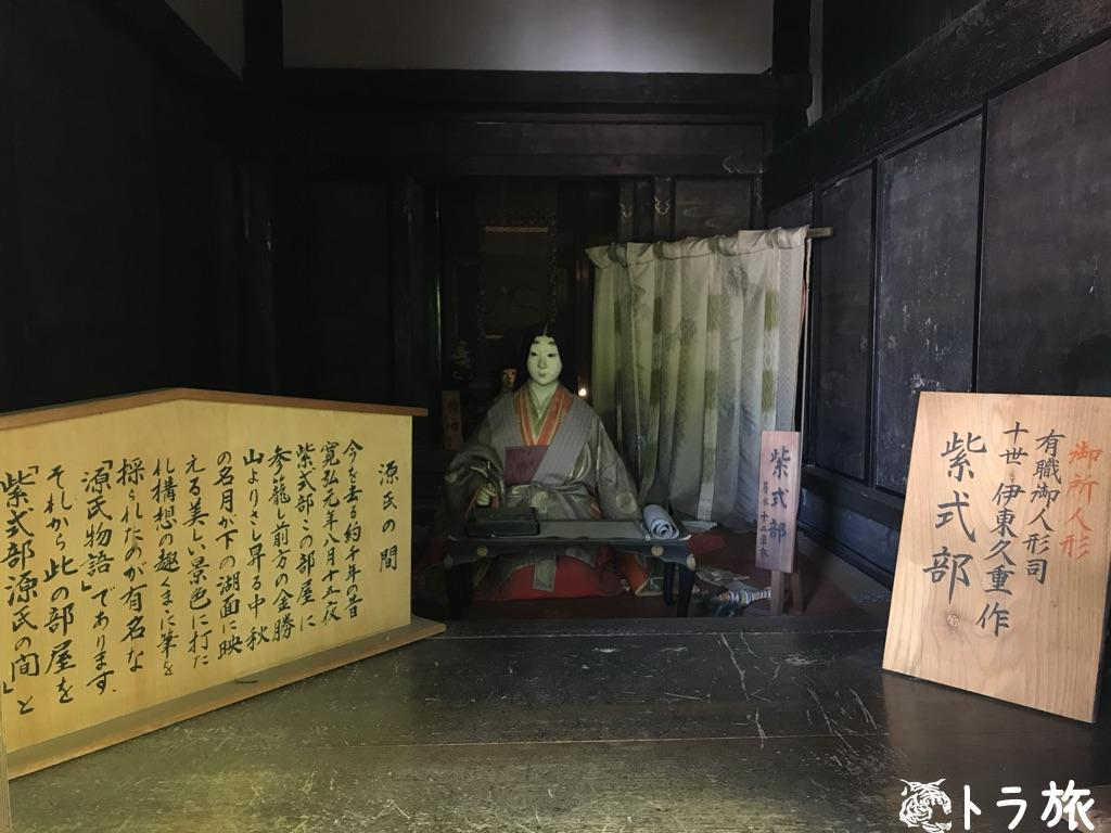 源氏物語の執筆場紫式部に会うことができる石山寺