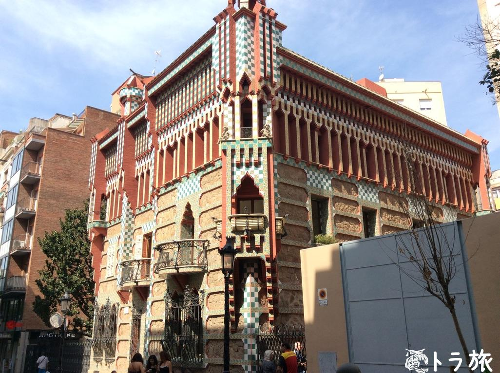 バルセロナ観光で欠かせないおすすめのガウディ建築4選