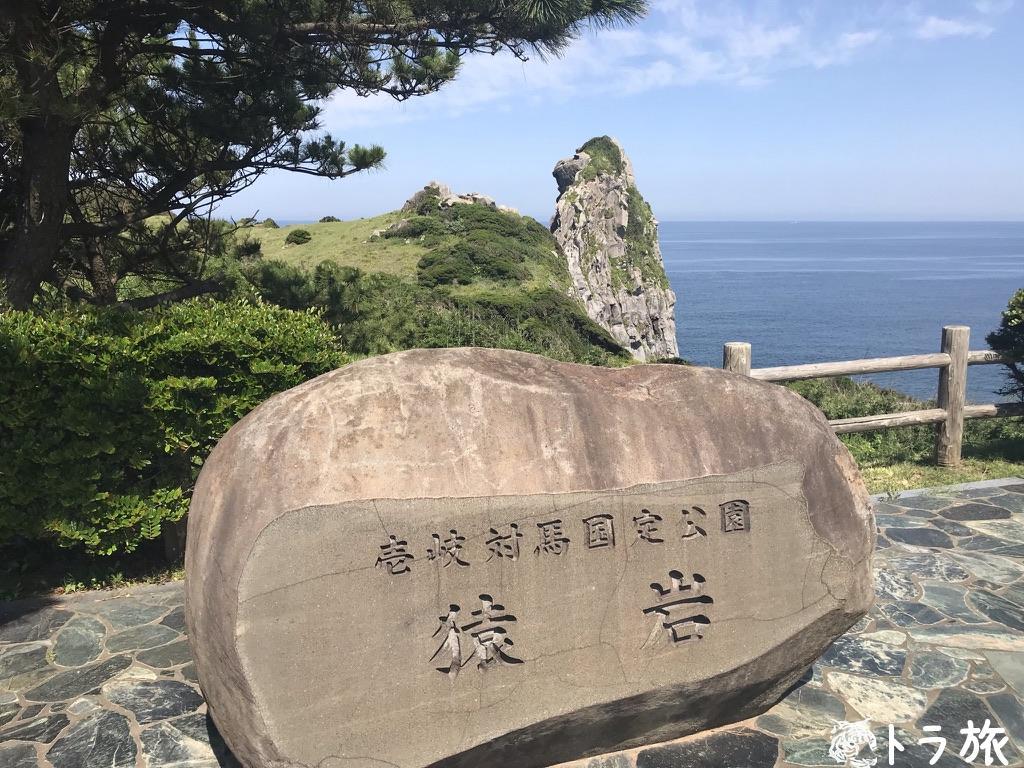 一日で壱岐島を車で巡る!かかった費用は?